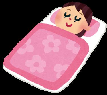 ミュンヘンクロノタイプ質問紙で夫婦の睡眠リズムを診断してみました