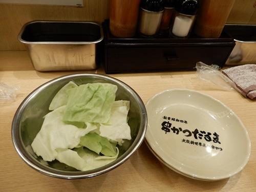 大阪新世界元祖串かつ だるま(法善寺店) キャベツ