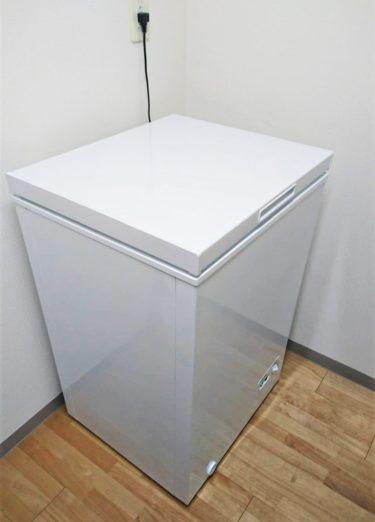 【口コミ】アイリスオーヤマの100L小型冷凍庫を購入したので写真付きで紹介します【PF-A100TD-W】