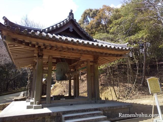 書写山 円教寺にある慈悲の鐘