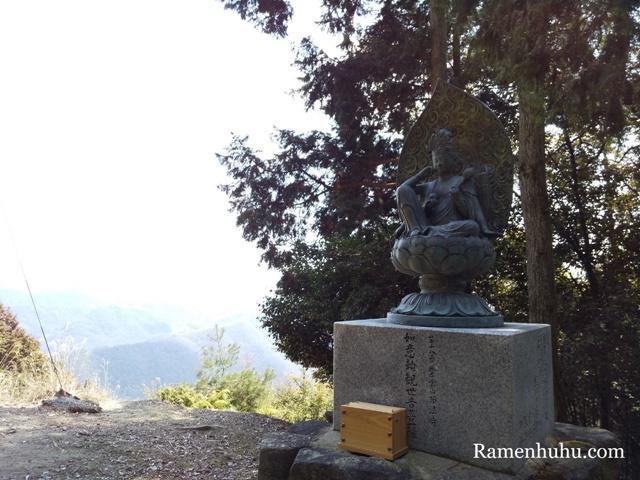 書写山 円教寺の展望図