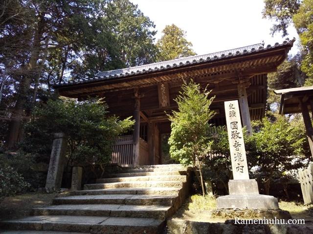 書写山 円教寺の仁王門