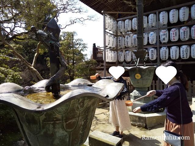 書写山 円教寺の手水鉢