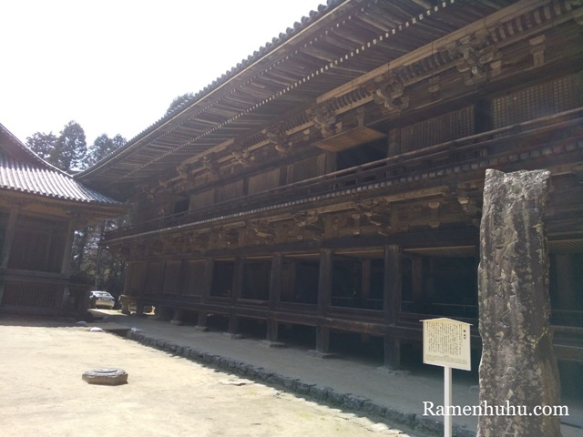書写山 円教寺の食堂