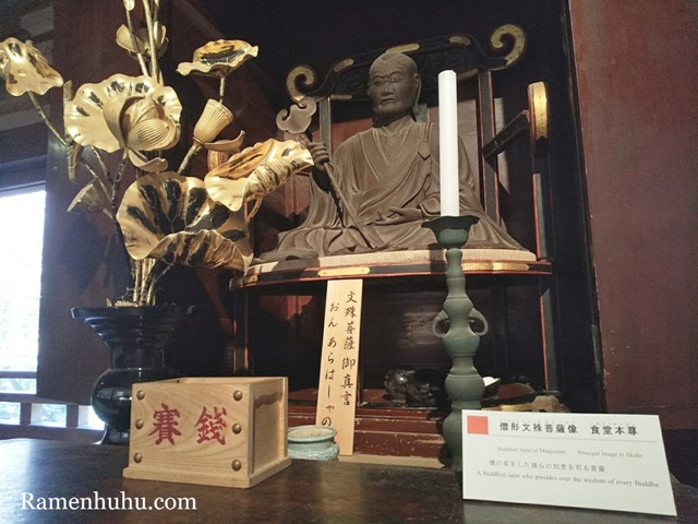 書写山 円教寺の食堂3