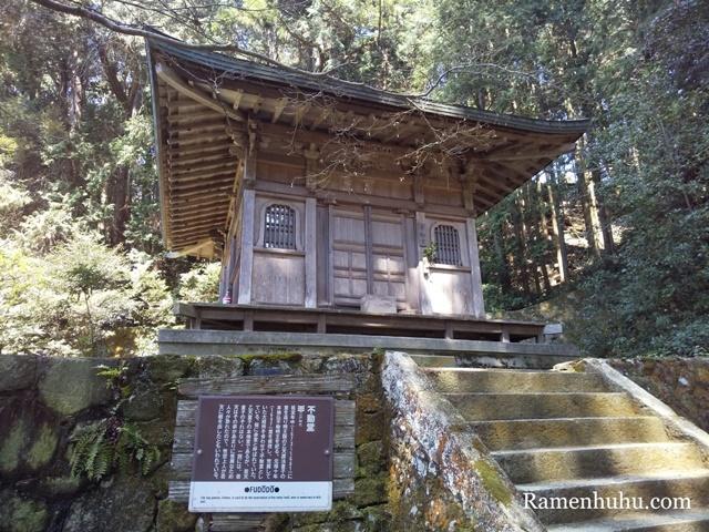 書写山 円教寺の不動堂
