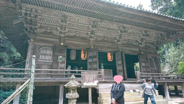 書写山 円教寺の開山堂2