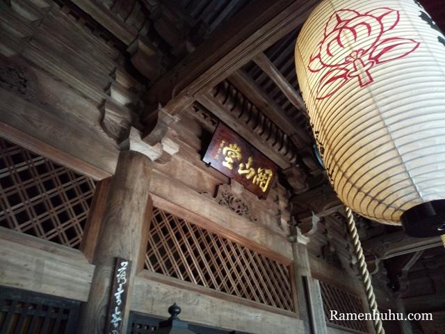 書写山 円教寺の開山堂3