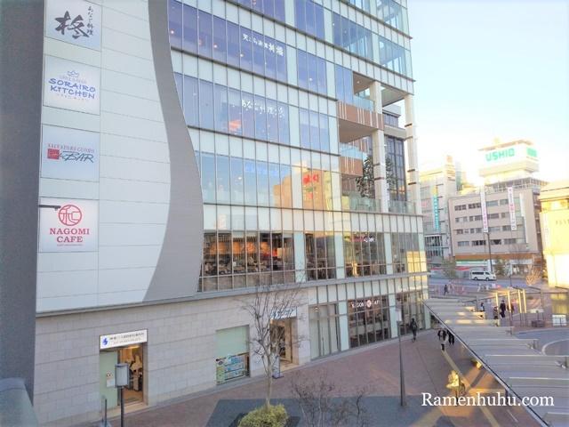 神姫バス 姫路駅前案内所