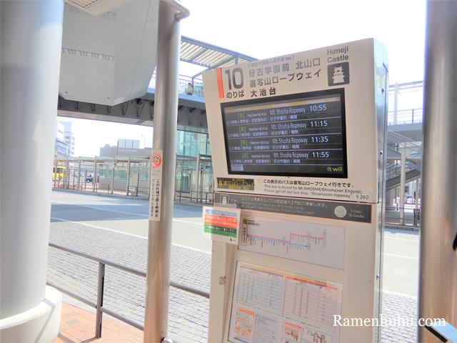 姫路駅(北口)バスターミナル