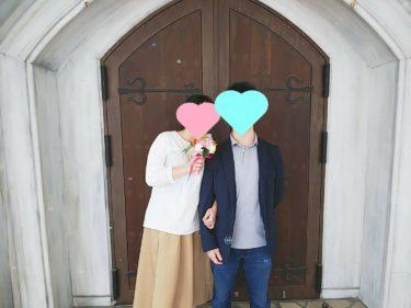 結婚前に見極める!末長く幸せに暮らしていくための夫婦の価値観合わせ