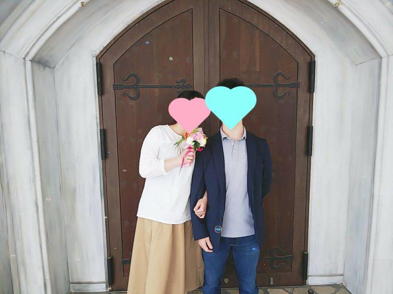 結婚前のカップル