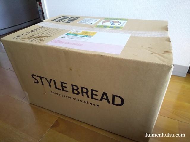 Pan&で購入したパン