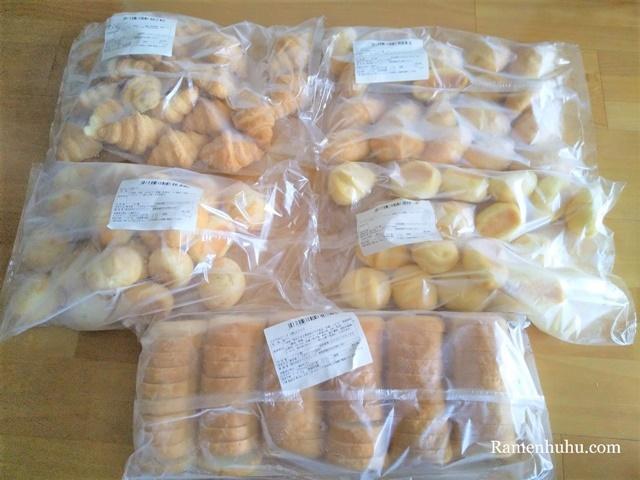 Pan&で購入したパン3