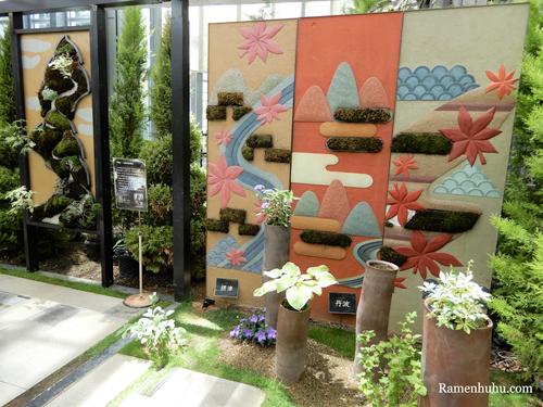 奇跡の星の植物館 花と緑のある暮らし2