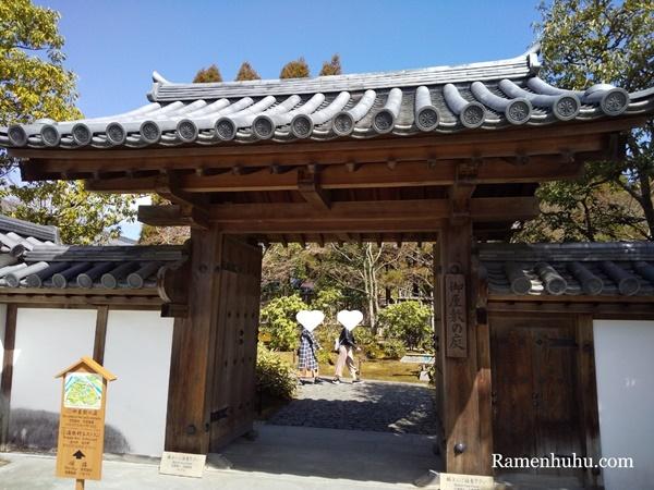 姫路城西御屋敷跡庭園 好古園2