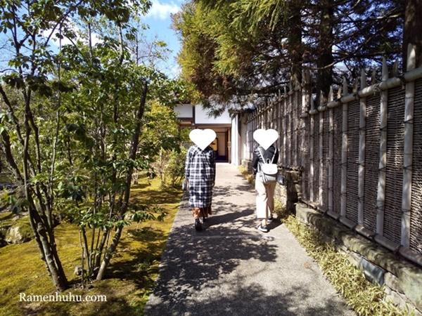 姫路城西御屋敷跡庭園 好古園4