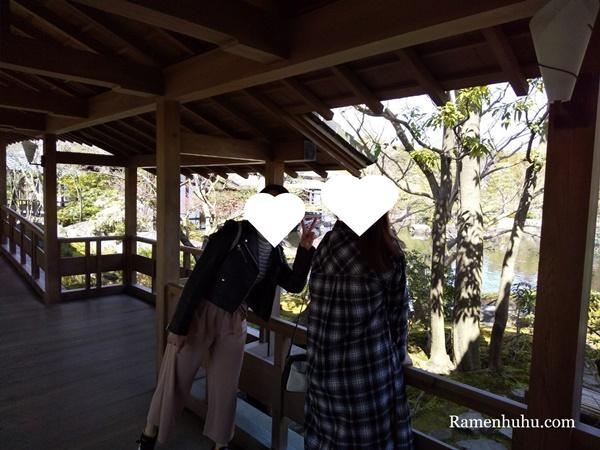姫路城西御屋敷跡庭園 好古園5