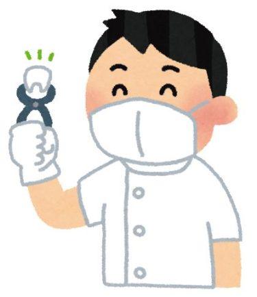 赤十字病院での親知らず抜歯体験記~抜歯から抜糸までの1週間の全記録
