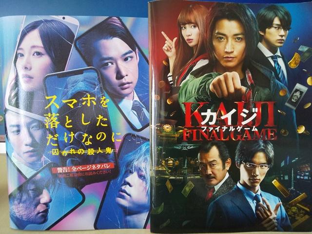 遠距離恋愛カップルの映画デート12