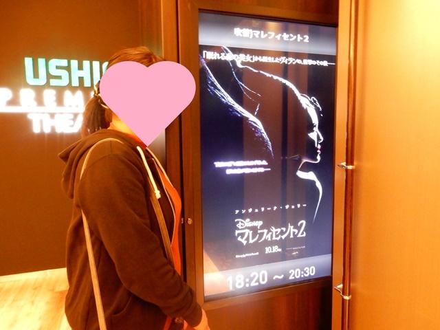 遠距離恋愛カップルの映画デート9