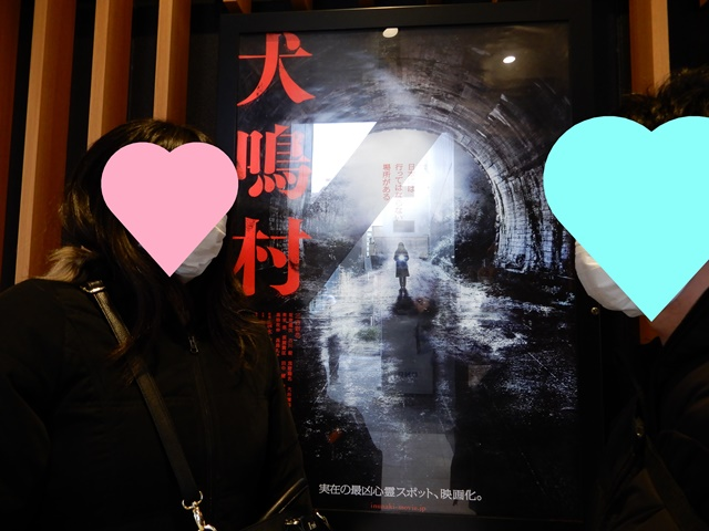 遠距離恋愛カップルの映画デート10