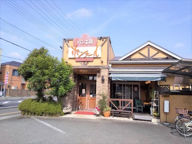 ボングール姫路南店