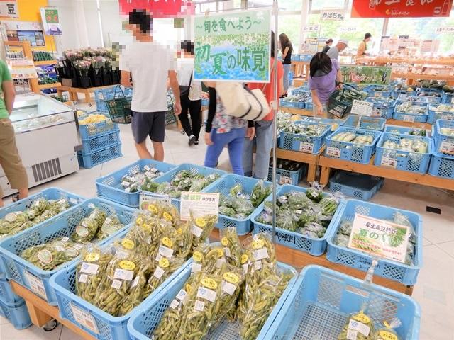 道の駅 但馬のまほろばで販売されてる夏野菜