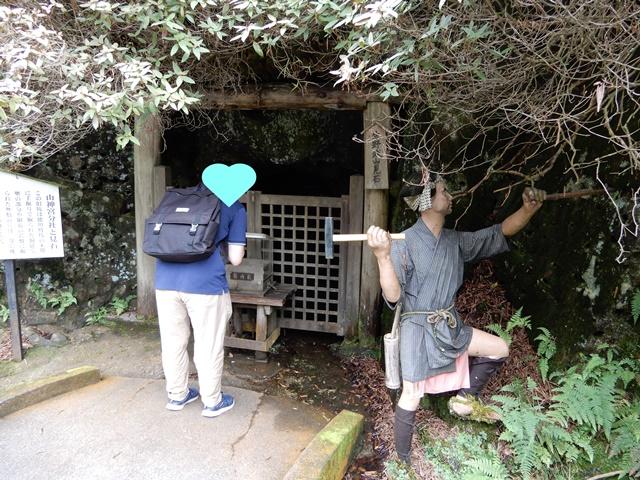 山神宮分社と生野銀山見石