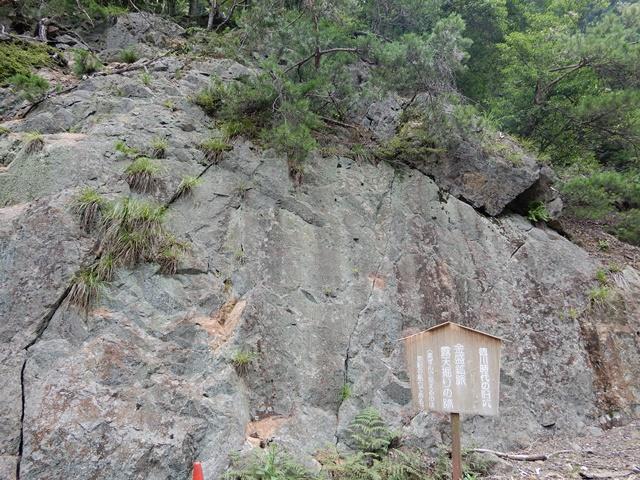 金盛鉱脈 露天掘りの跡