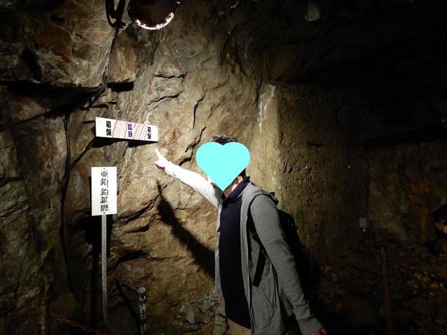 生野銀山 亜鉛・鉛鉱脈