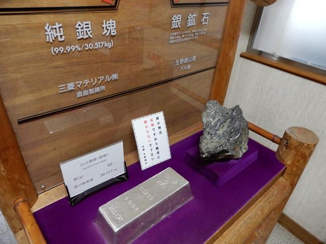 純銀塊と銀鉱石