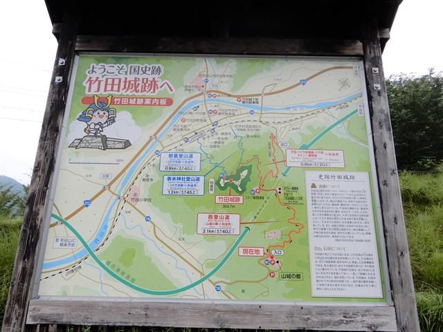 竹田城跡の案内マップ