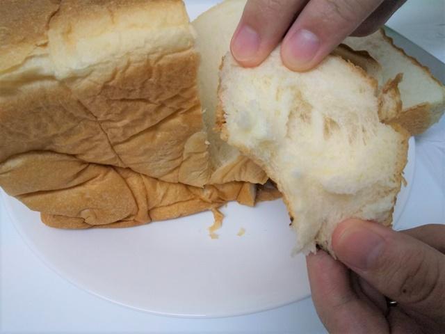 食パン本舗総本店