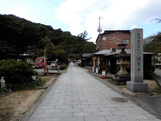 温泉寺(城崎温泉)石柱