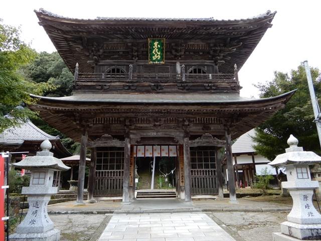 温泉寺(城崎温泉) 山門