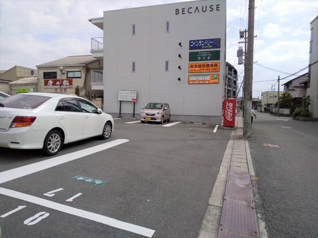 ホリオ駐車場