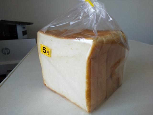 ホリオ(姫路市飾磨)の食パン