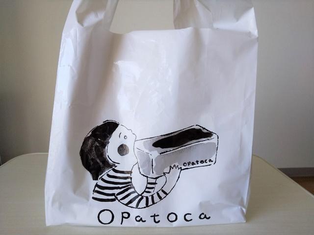 オパトカのレジ袋