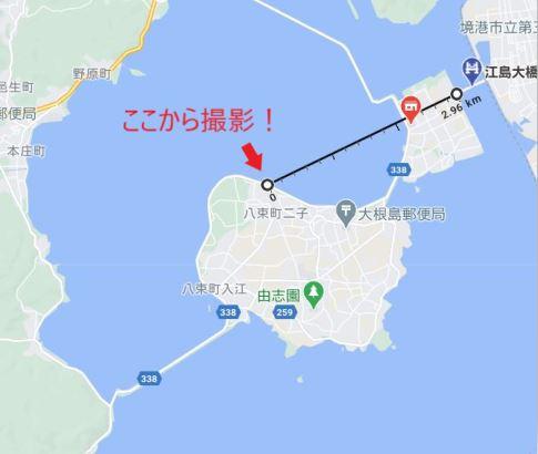 江島大橋 撮影場所