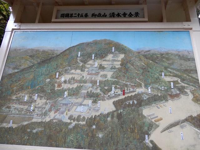 播州清水寺の境内
