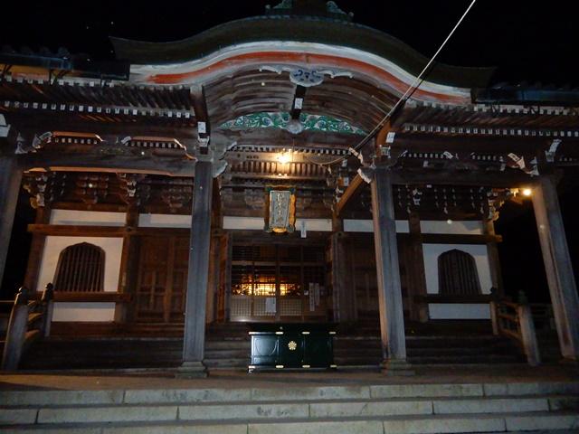 御嶽山 播州清水寺 根本中堂
