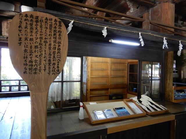 豊国神社(千畳閣)社務所