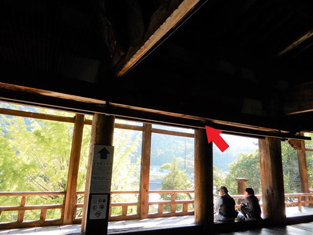 豊国神社(千畳閣)の尺定規