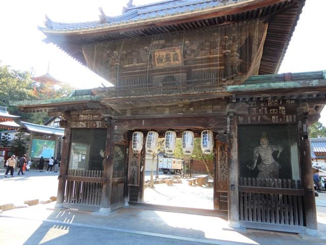 大願寺 山門