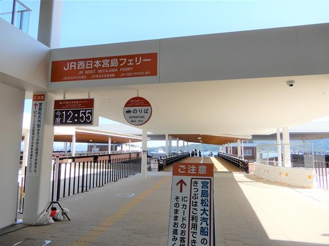 厳島神社 JR西日本宮島フェリーで向かう