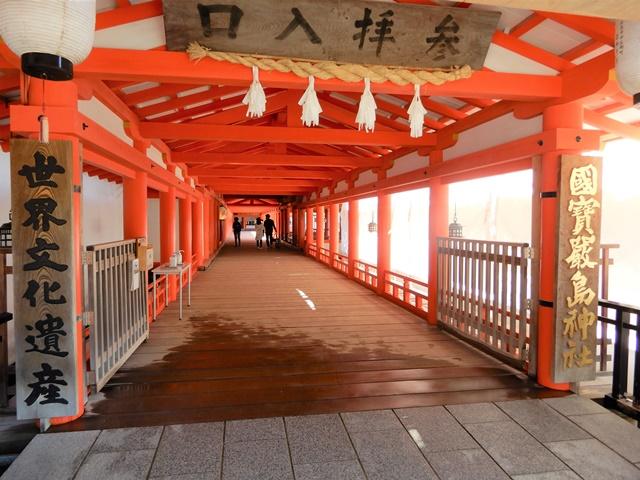 厳島神社 昇受付