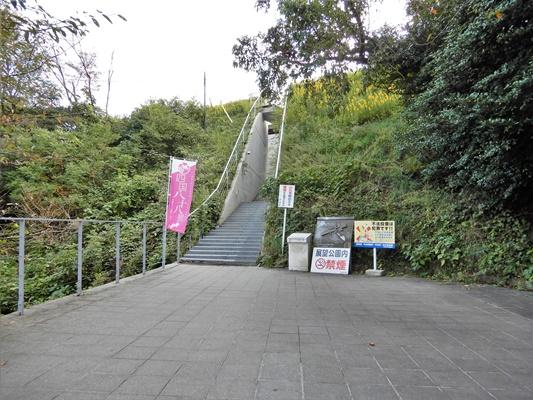 亀老山 展望台 入り口