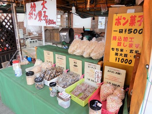 ポン菓子移動販売