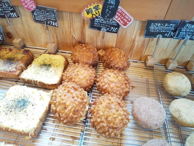 ベッカライ・シュン 販売しているパン
